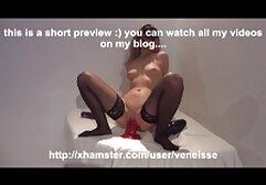 Ae porno video reife frauen Hing In Einem Roten Bikini Zerstört Anus