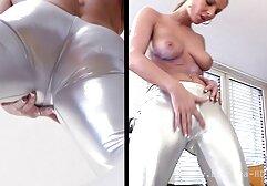 FetishKitsch - Fischernetze kostenlose erotikfilme reife frauen